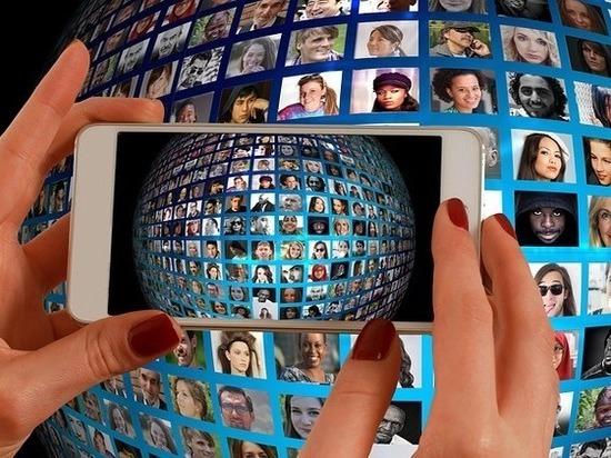 Тульское правительство признано лидером по взаимодействию с жителями в соцсетях