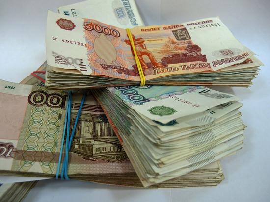 Житель Брянска случайно сжег полтора миллиона рублей