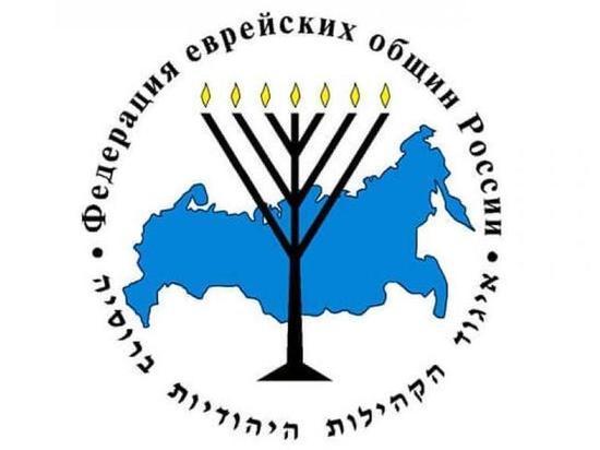 ФЕОР отправила на Песах подарки в Луганск и Донецк