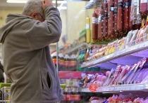 Инфляция в Сибирских регионах выше, чем в среднем по России