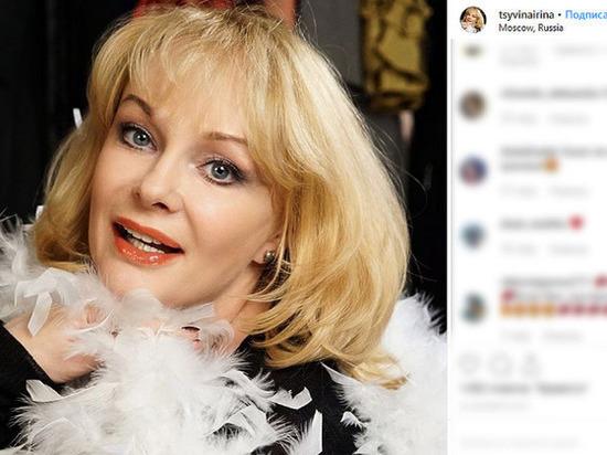 Названа причина смерти актрисы Ирины Цывиной