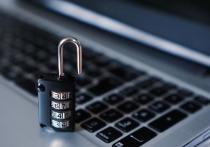 В Югре пройдут соревнования по кибербезопасности среди студентов и школьников