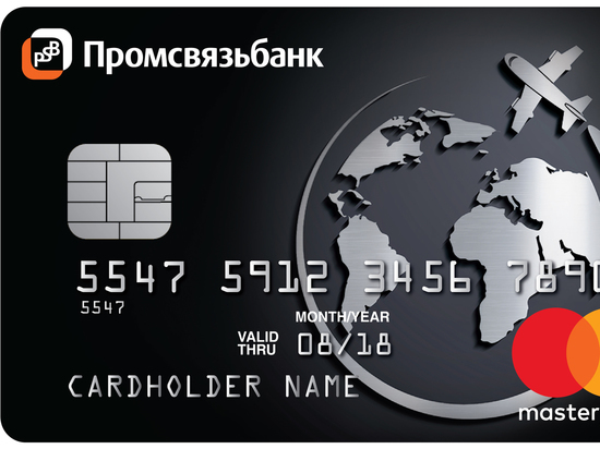 срочный займ без отказа онлайн