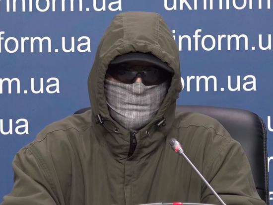 В Киеве выступили «координаторы украинского подполья» в Донбассе