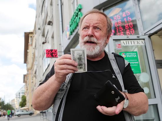 """Американские финансисты раскрыли """"шокирующие"""" факты о российской экономике"""