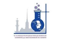 Менделеевская олимпиада по химии соберёт школьников из десятков стран