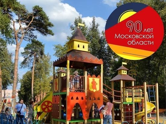 Юные серпуховичи будут играть на новых детских площадках