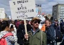 Барнаульская мэрия дала согласие на Монстрацию