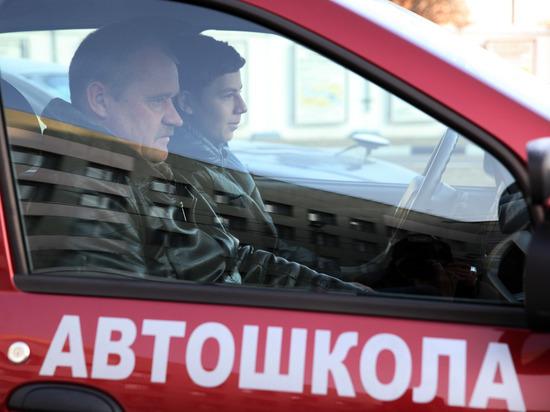 Российских водителей поделят на любителей и профессионалов: рулить станет проще