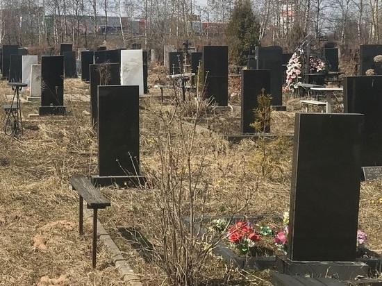 Проект по оцифровке кладбищ стартует в Нижнем Новгороде