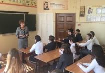 Глава рязанского минобразования провела урок для рыбновских школьников