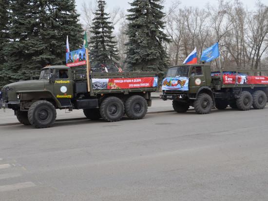 В Хакасии проведут традиционный автопробег ко Дню Победы