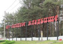 Воронежцам рассказали, как противостоять «черным ритуальщикам»