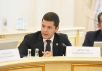 Глава Ямала рассказал Антону Силуанову о реализации нацпроектов в ЯНАО