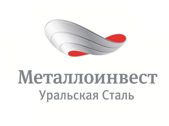 Руководители Металлоинвеста и Оренбургской области обсудили перспективы сотрудничества