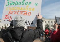 Псковской оппозиции отказали в референдуме по строительству «Титана». НИЧОСИ