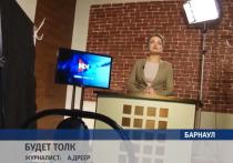 «Сибирская медиагруппа» заявила о новом формате вещания на ТВ