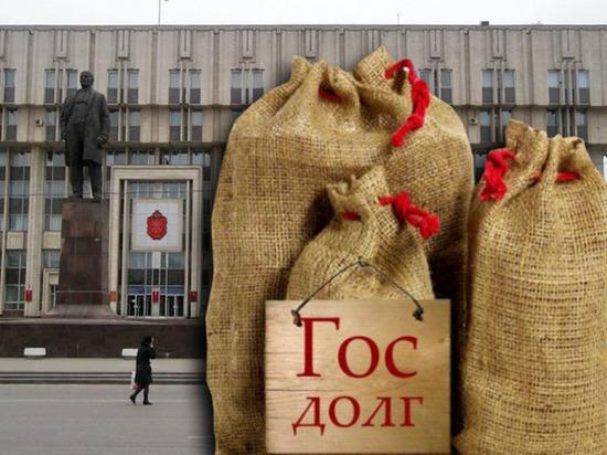 Калининградская область заняла 40 место по величине госдолга