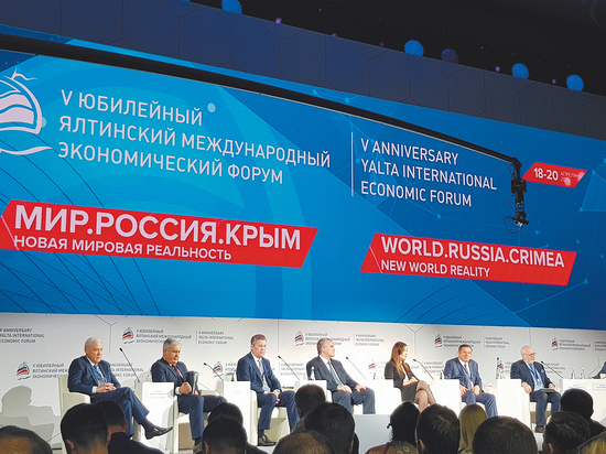 Советник Путина предложил поставить эксперимент над Крымом: криптовалюта вместо денег