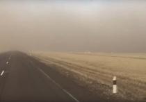 Дым от пожаров снизил видимость на трассе в трех районах Забайкалья