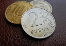 Запад назвал чертову дюжину проблем экономики России