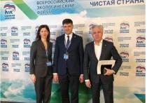 На форуме «Единой России» в Челябинске обсудили «Будущее Арктики»