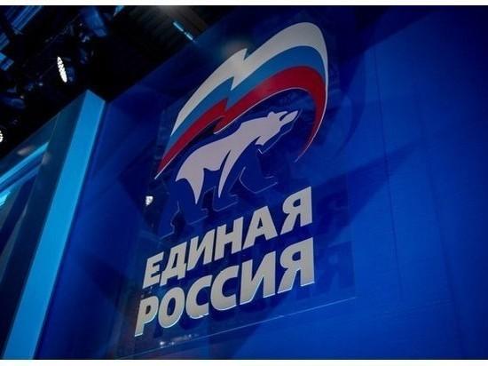 На Ямале нашли еще одного представителя интеллигенции для участия в праймериз