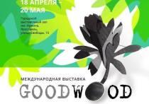 В Ярославле проходит выставка ювелирных украшений из дерева