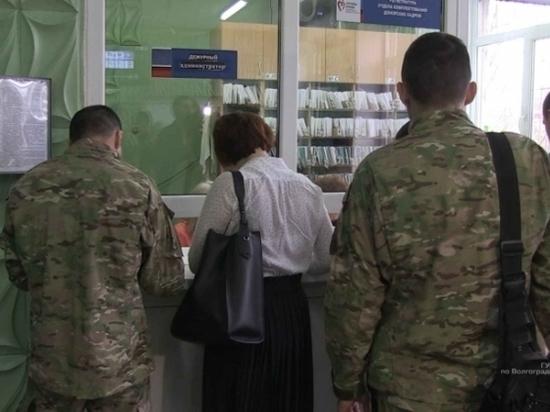 В Волгограде бойцы спецназа стали донорами крови