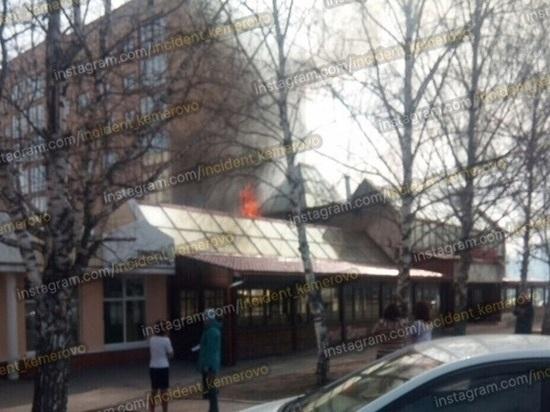 В Кемерове загорелся ресторан