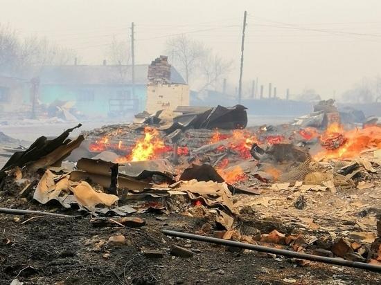 Власти Забайкалья начали оценку ущерба от пожара 19 апреля