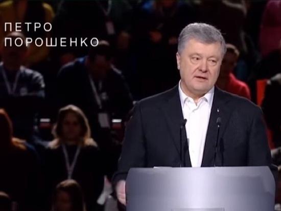 """Слово """"повстанцы"""" в отношении ДНР и ЛНР использовал сам Порошенко"""