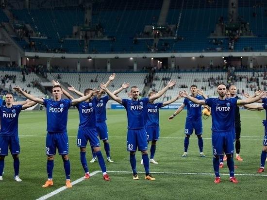 «Армавир» забил первый гол в матче с «Ротором»