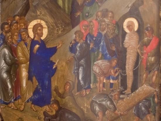 Лазарева суббота 2019: значение и запреты христианского праздника
