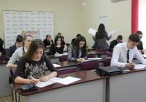 В Пятигорске 5 баллов к ЕГЭ получили победители конкурса Президентской Академии