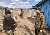 Осипов осмотрел три сгоревших села в Забайкалье