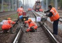 Из-за ремонтных работ поезда в Ярославль пришли с опозданием