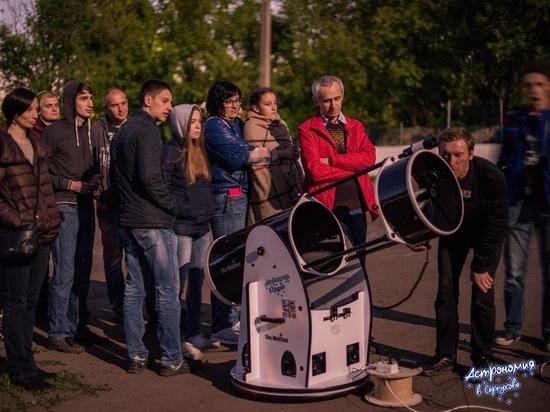 Всех желающих приглашают на астрономические наблюдения в Серпухов
