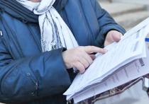 Кто из волгоградцев может рассчитывать на компенсацию за капремонт