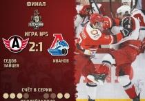 «Локо» потерпел третье поражение в финале Кубка Харламова