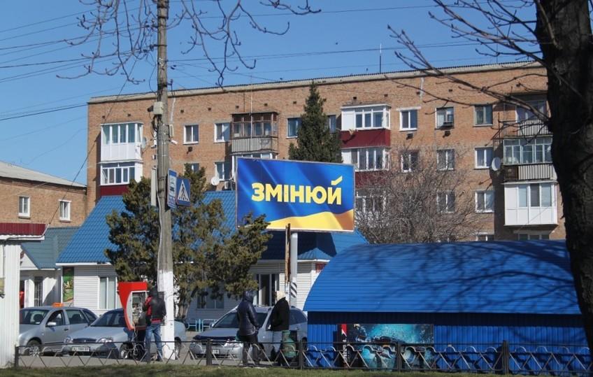 Путин впервые прокомментировал итоги выборов вУкраине