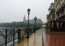 В Калининграде облачно, возможен дождь