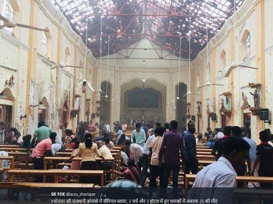 При взрывах на Шри-Ланке на Пасху погибли 160 человек
