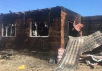 В Улан-Удэ пожар оставил без крова семью с девятью детьми