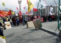 В Челябинске прошел митинг экоактивистов и обманутых дольщиков