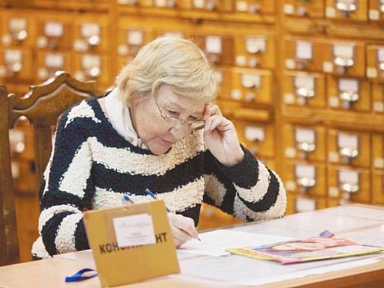 Специалисты объяснили, как людям старшего поколения продавать навыки при трудоустройстве