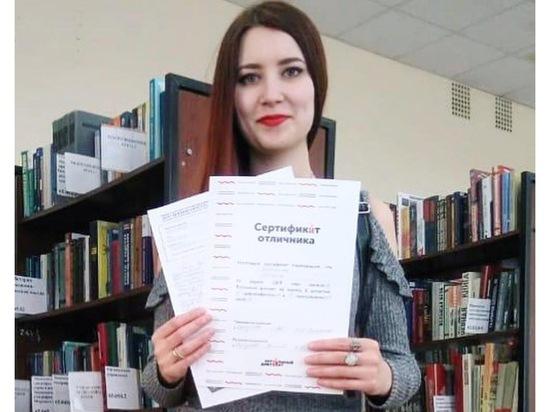 В Серпухове вручили сертификаты отличникам «Тотального диктанта»