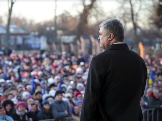 Порошенко признал поражение на выборах президента Украины