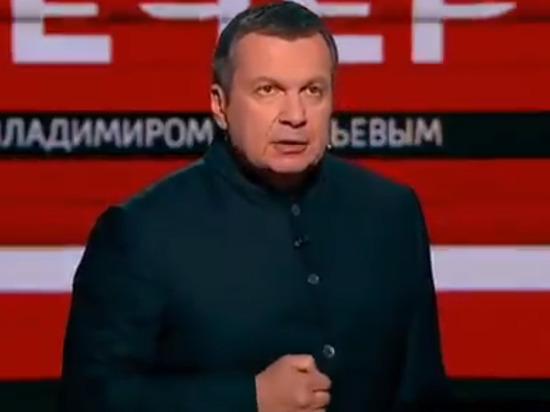 Соловьев призвал не признавать Зеленского президентом