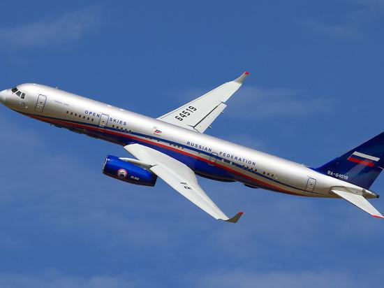 Россия проведет наблюдательный полёт над военными объектами США